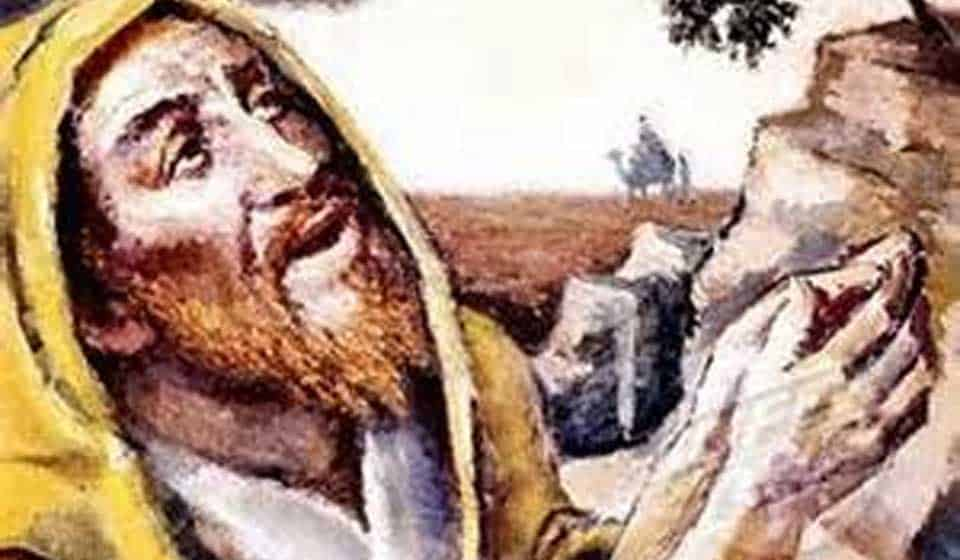 History and Our Bible – Our Two Great Teachers