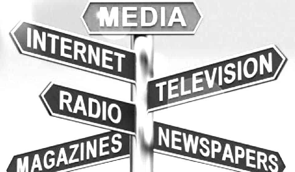 False Media