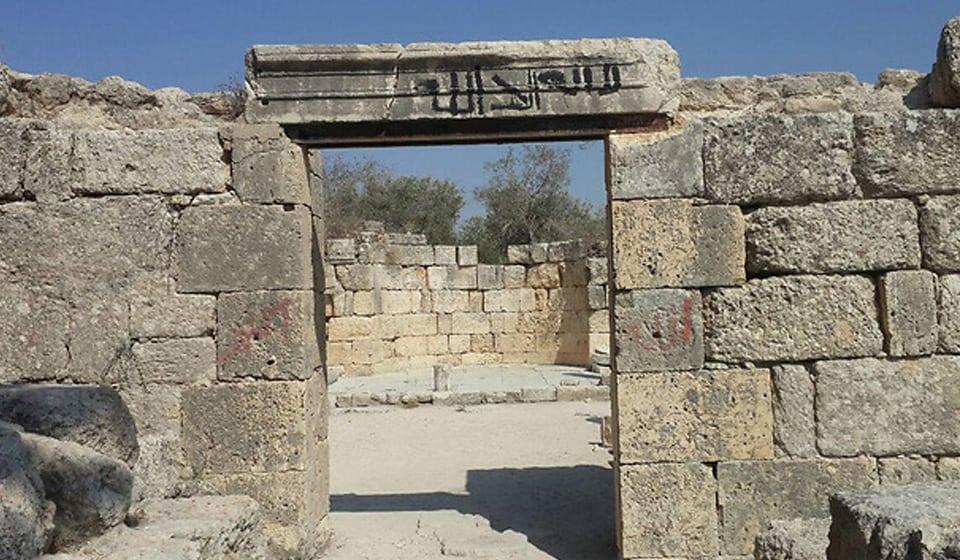 Israel in Samaria